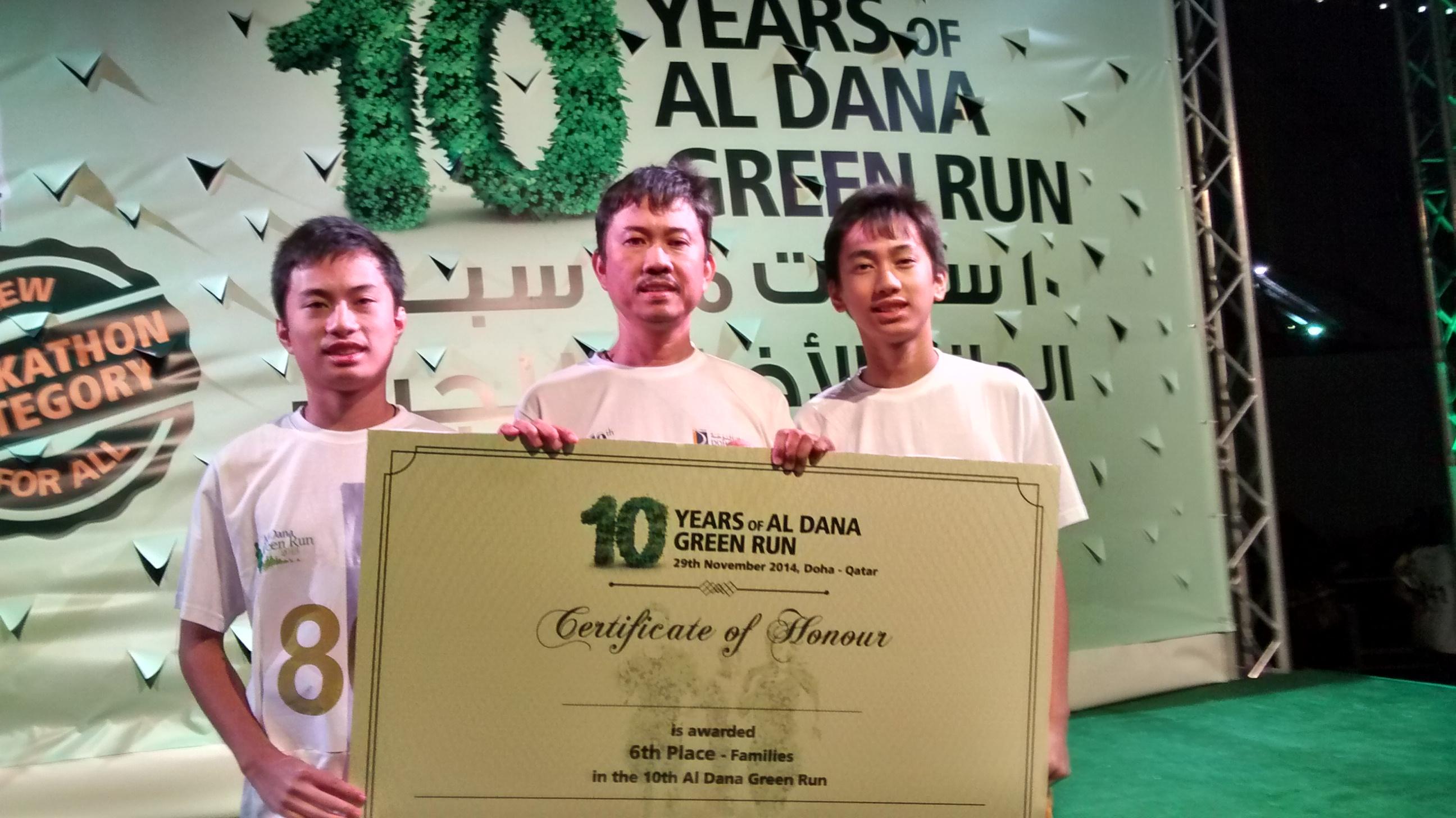 De Los Reyes Family Places 6th in 3Km Marathon